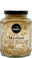 Malaysian Curry Masala Medium (250g)