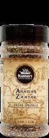 Arabian Za'atar Spice Blend (200g)