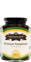 Punjab Tamarind Pickle Mild (390g)