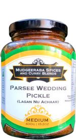 Parsee Wedding (Lagan Nu Achaar) Pickle Hot (430g)