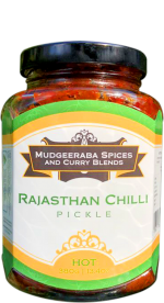 Rajasthan Chilli Pickle Hot (380g)