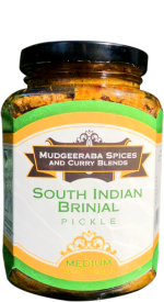 South Indian Brinjal Pickle Medium (380g)