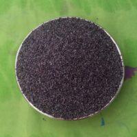 Poppy Seed (Khus Khus) Blue/Black